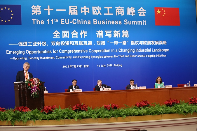 The 11th EU-China Business Summit was held at the Great Hall of the People in Beijing on 13th July